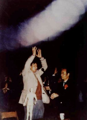 Master Zi Sheng Wang
